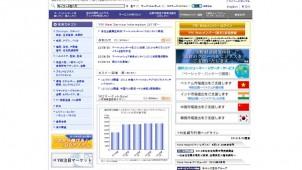矢野経済研、シェア型賃貸住宅市場レポート発刊