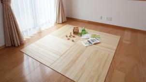 ウッドワン、無垢素材感のウッドカーペット