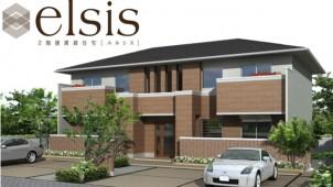 SXL、賃貸住宅ブランド立ち上げ2階建て新商品