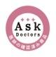 セキスイハイムの換気空調が「医師の確認済み商品」認定