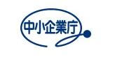 中小企業庁、外部専門家との早期経営改善計画策定を支援