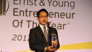 地盤ネット・山本代表が起業家表彰で部門ファイナリストに