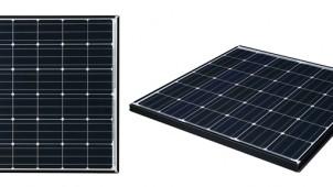 パナソニック、ハーフサイズの太陽電池モジュール
