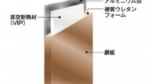 部屋の内側からまるごと断熱改修 短工期・低価格を実現