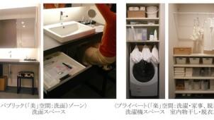 SxL、女性の意見活かした洗面収納を開発