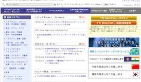 矢野経済研究所、建材市場とエコ住宅市場を分析