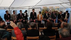 女川町にトレーラーハウス活用した宿泊村誕生