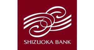 日照不足に補償金 静岡銀行がリフォームローンで