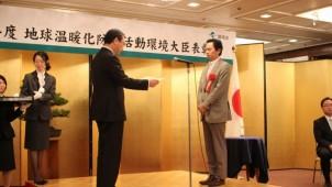エコワークス、地球温暖化防止活動で大臣表彰