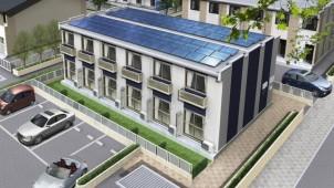 福島のアパート67棟で太陽光発電事業の実証開始