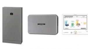 シャープ、劣化が少ない住宅用蓄電池システムを発売