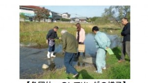 TOTOが市民の環境活動支援、13年は20団体を助成