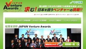JVA2013、地盤ネットが住生活貢献特別賞