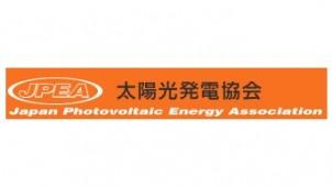 太陽光発電システム補助金、3月31日の消印まで