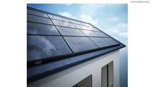 LIXIL、最大出力30%向上 太陽光発電システム