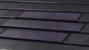 鶴弥、太陽光発電対応のシンプルモダンな瓦