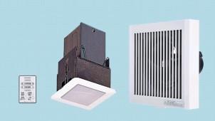換気量を自動制御するパイプファン換気システム 三菱電機