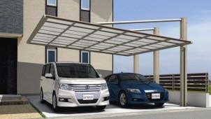 柱3本・片側支持で2台駐車できるカーポート