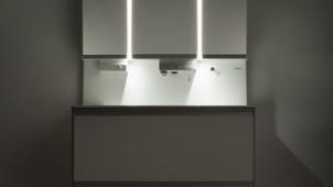 化粧ムラを防ぐ洗面台用LEDを開発 パナソニック