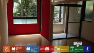 日本ペイント、壁色・家具シミュレーションができるアプリ開発に参画