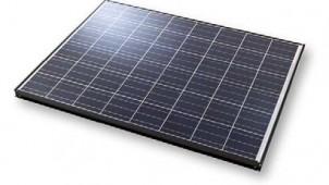 ノーリツ、出力205Wの太陽電池モジュールを発売