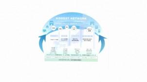 ホーメストが工務店ネットワークとして復活、広告集客に特化