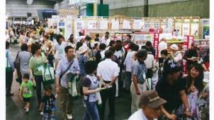 ナイス、ポートメッセなごやで「住まいの耐震博覧会」を開催
