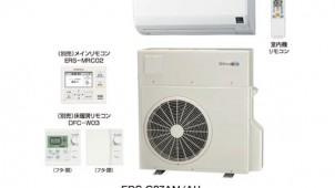 コロナ、ヒートポンプ式温水暖房システムに8.7kWタイプを追加