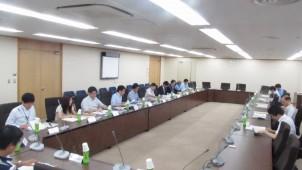 環境省、税制のグリーン化に向け有識者会議を開催