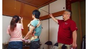 国交省のインスペクション・ガイドラインに準拠したツール作成 日本ホームインスペクターズ協会