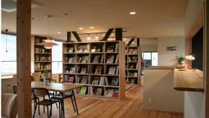 大分に暮らしのブックカフェが登場