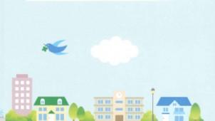基礎から実践までを1冊に、新刊「低炭素住宅ガイドブック」