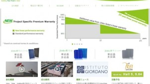 中国・ジンコソーラー、日本市場での販路拡大めざす