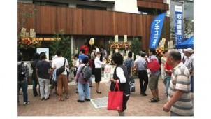 アキュラホームが神奈川県内に2展示場開設、新規開拓と「永代家守り」を強化