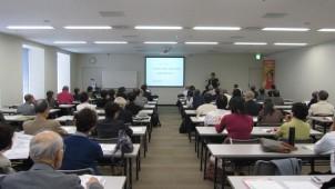 全日本不動産協会東京都本部、生活者向けリフォーム講演会を開催