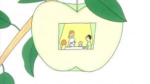 新刊「リンゴのような家」、11月8日発刊