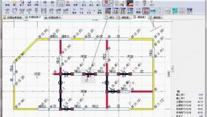 エイムの耐震診断ソフトが建防協の認定を取得