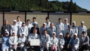 高千穂シラスの九州山田工場、ISO14001を取得