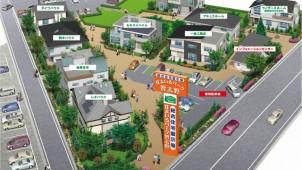 千葉県船橋市・習志野に全棟スマートハウス住宅展示場