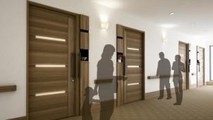 永大産業、サービス付き高齢者住宅・シニア施設向け製品を発売