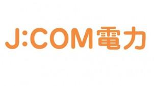 J:COMのマンション向け電気料金削減サービス、福岡でも展開