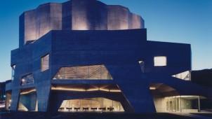 省エネ・照明デザインアワード、大賞は「大船渡市民文化会館」など3施設