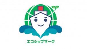 TOTO、海上輸送による環境負荷低減で「エコシップ」事業者認定