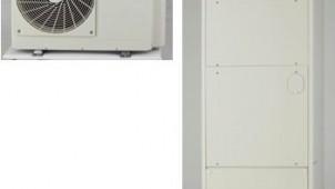 トクラスxデンソーの提携第1弾、自動湯張りができるエコキュートを発売