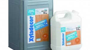 「キシラデコール」に屋内木部用が登場、すぐれた着色・安全性を発揮