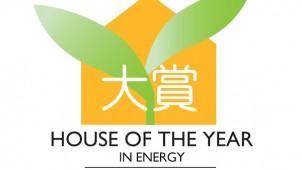省エネ住宅のトップランナー、2013年度大賞は鹿児島市の松下孝建設