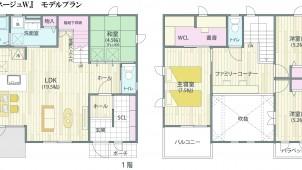 Q値1.8、UA値0.52実現 ヤマト住建が「断熱性と健康」に着目した住宅