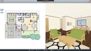 メガソフト、建て主との意見交換用アプリ「3Dプレイスビューア」にWindows版