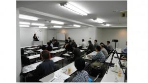 公認ホームインスペクターの更新講習、4月19日に渋谷で開催