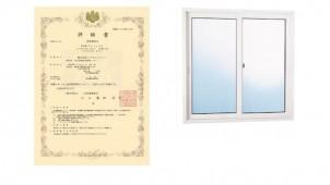 エクセルシャノンのビル用樹脂サッシ、公共工事標準仕様書規定の評価書を取得